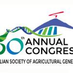 Logo_SIGA2016